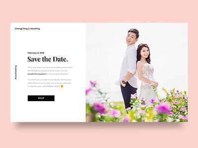 SooiWedding malaysia rsvp design website invitation wedding