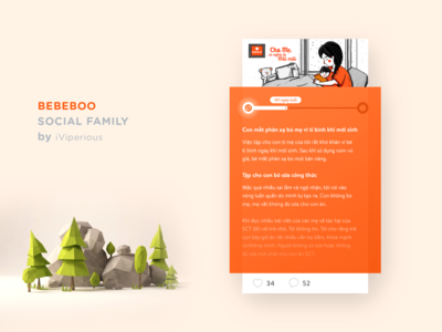 Bebeboo - Health application for parent and baby