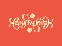 Creative South Ambigram