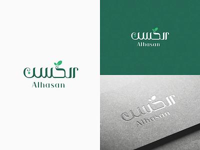 Alhasan Spices Logo branding agency creative inspiration identity brand logo design branding branding logo design illustrator logo