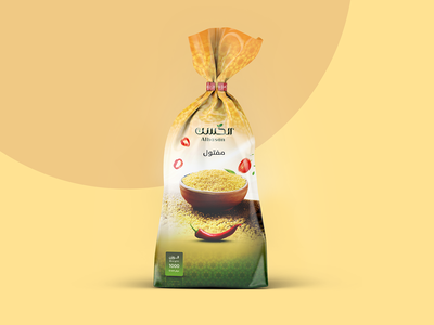 Alhasan Couscos Packaging logo designer inspiration brand identity logo design logo design branding branding package packaging creative logo