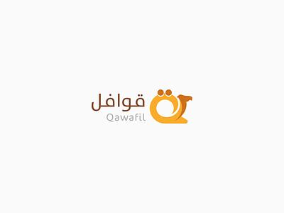 Qawafil logo corporate corporate identity strategic strategy trend trendy digital solutions digital marketing marketing desert camel inspiration simple identity logo designer logo design brand creative logo