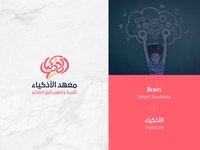 Adkya Logo brain yellow pink facebook cover abstract logo learn learning trend trendy brainstorm branding agency training logo designer inspiration identity simple brand logo creative brain logo