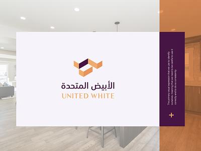 United White | Logo Design branding agency hat business card designer illustration simple brand inspiration brand identity stationery mug creative logo designer identity kitchen company branding design logo