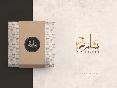 Sham Shamia Logo design brand identity brand board food design logo designer logo design logo designer logo designer design