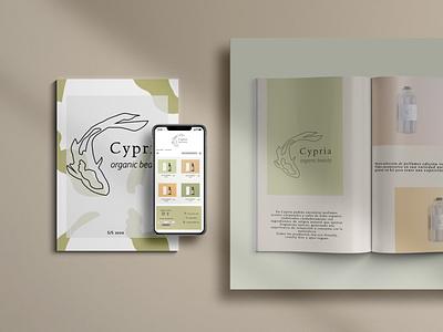 cypria ui logo flat branding illustration vector graphic design minimal design