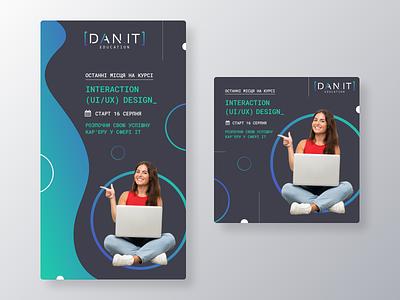 Banners for Facebook and Instagram creative ui digital interface mobile instagram banner banner design design