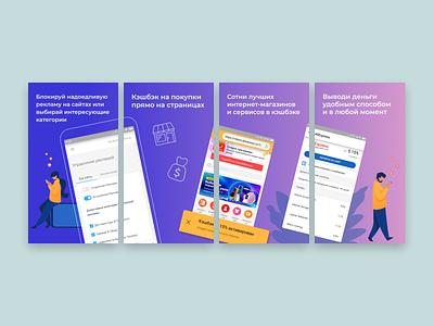 Screenshots design for Appstore/ Google play googleplay appstore screenshot smartphone ios application mobile creative ui interface digital design