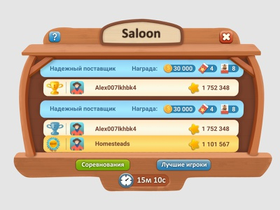 Leaderboard UX/UI design for game ux icon illustration mobile creative ui game interface digital design