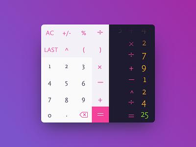 Daily UI #004 - Calculator calculator dailyui