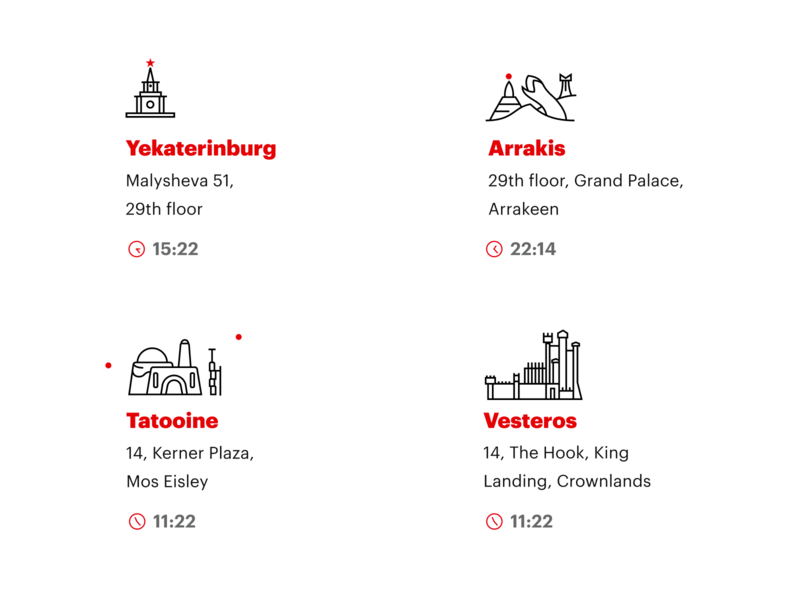 Addresses of offices starwars dune arrakis vesteros yekaterinburg address places icons icon