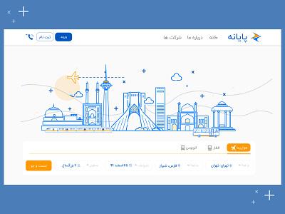 payane Homepage concept design ui illustration web