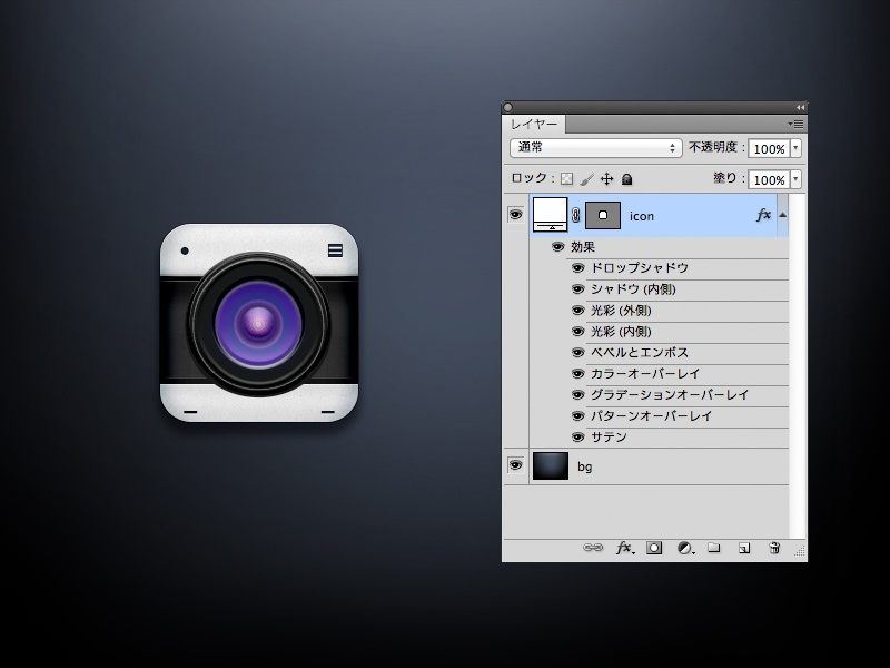 Ps One Layer Camera Inspired camera icon photoshop psd