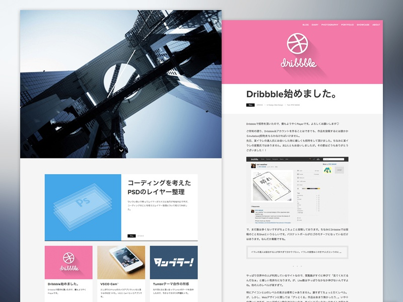 My Portfolio Website website portfolio flat simple clean web