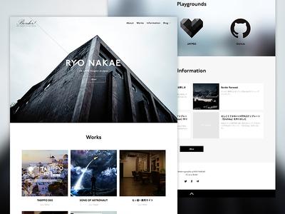 Border 2014 website portfolio
