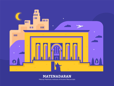 Matenadaran | Mesrop Mashtots Institute of Ancient Manuscripts art direction matenadaran come to armenia yerevan armenia landmark building vector artwork design graphicdesign illustration