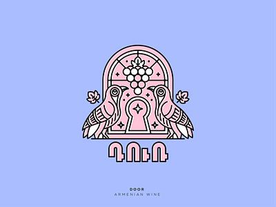 Դուռ | Door designer armenia door wine logo wine branding logotype logodesign logo lineart vector design graphicdesign illustration