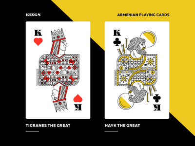 Armenian Playing Cards | Kings packaging illustration design tigranes the great hayk the great king playing card armenian playing cards armenia art direction vector design graphicdesign illustration