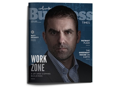 Columbia Business Times • Real Estate Issue publishing layout typography type photography magazine cover editorial columbia business times business cbt publication