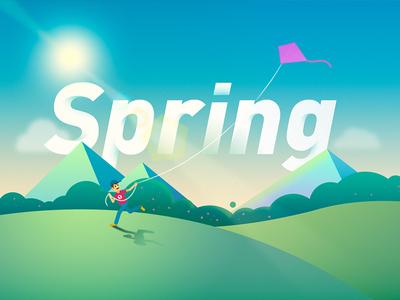 Spring sunshine weather green spring illustration