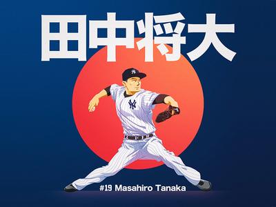 Tanaka mlb pitcher baseball yankees