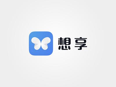 XiangXiang Logo retail luxury internet butterfly brand logo