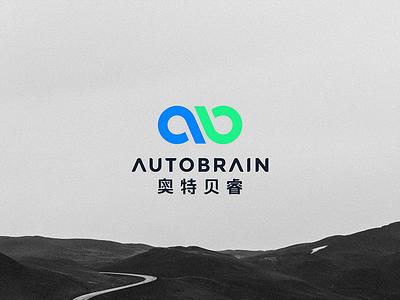 Autobrain Logo technology selfdriving drive ai logo ab autodrive
