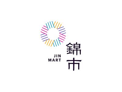 JIN MART Logo brocade well minimalism circle colorful brand logo market