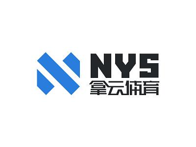NYS NaYun Sports Logo sports bold blue design internet geometric brand logo