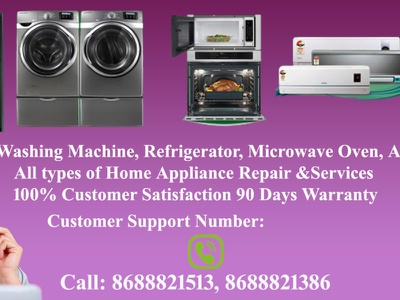 Lg Microwave Oven service Center Mulund lg microwave oven service center