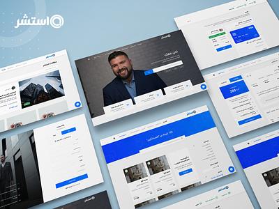 Estasher online platform consultant ux ui design product design website concept websites webdesign uiux website estasher estasher