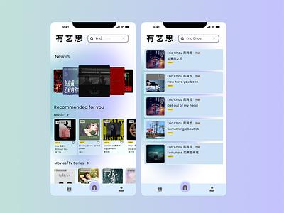 022 Search eric chou app chinese music search 022 ui dailyuichallenge dailyui ux design