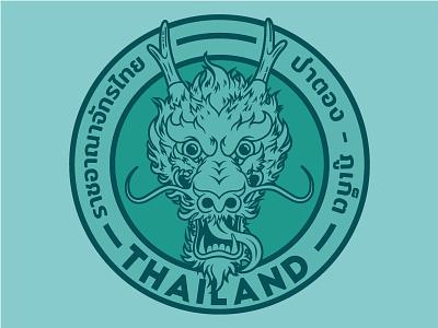 Dragon badge logo badge dragon animal 2d vector illustration