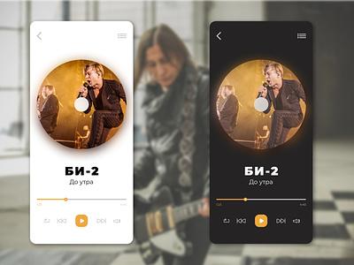Player minimal app ui design