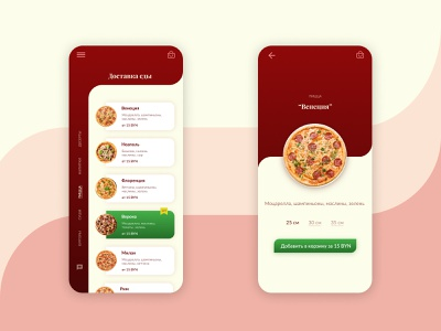 Pizza icon app vector illustration ui design