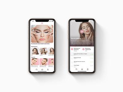 Test task ios minimal app ui design
