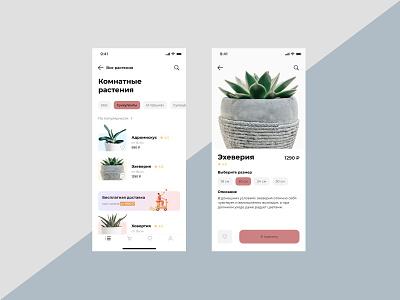 flower app typography illustration minimal design ui app
