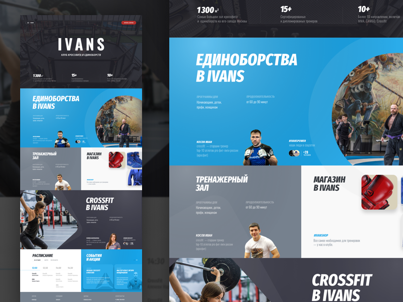 IVANS — MMA, boxing and crossfit club mma boxing crossfit fitness ui website