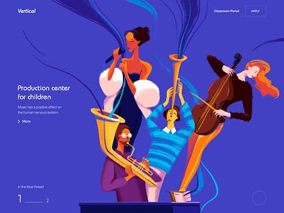 Vertical - Landing Page for Music School uidesign art motion colorful web illustration design illustrator animation illustration colors landing uxdesign ux ui web design landing page