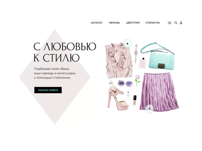 Сoncept of website design for a brand Stylonia concept design concept web pages woman power luxury brand ui design uidesign website design web design website