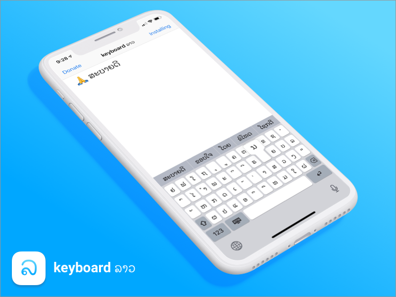keyboard ລາວ 1.0.4 iphone angle by meng to ios keyboard extension sketch