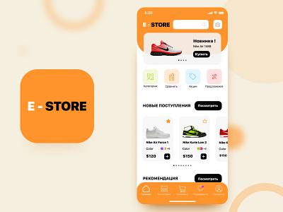 E-commerce graphic design minimal website flat web app vector ux ui design
