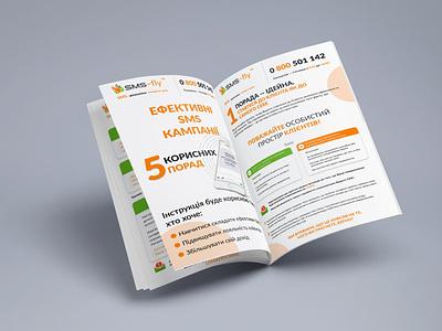 brochure art vector graphic design web minimal branding typography ux ui brochure design design brochure
