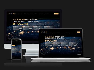 website website app branding graphic design minimal website design internet design web ux ui