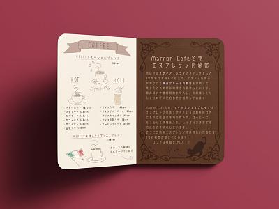 Marron cafe cat brown vintage cafe coffee japanese menu design menu