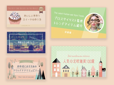web banners japanese banner design