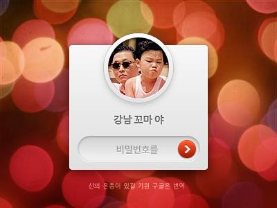 Gangnam login