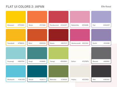 Flat UI Colors 2 - Japan wafu japanese color japan flat ui colors color palette