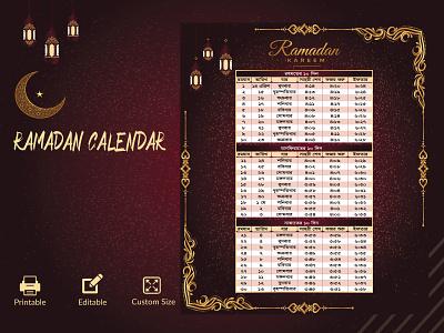 Ramadan Calendar Design - 2021 ramadan schedule 2021 branding clean design ramadan calender design arabic design stationery design graphic design calendar poster print design ramadan mubarak ramadan calendar ramadan kareem hi-quality design art abstract