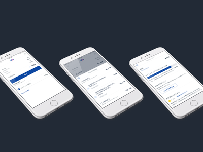 Paidy App - Credits Feature sprint design mobile app feature credits paidy